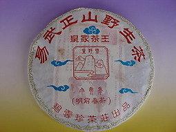 Biyun Hao