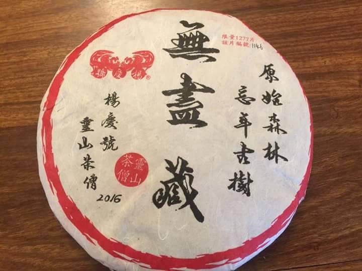 Wujin Cang
