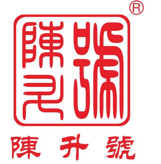 Chensheng Hao