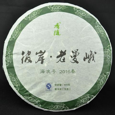 Hailang Hao