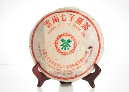 1985 8582 Daye Qing Bing