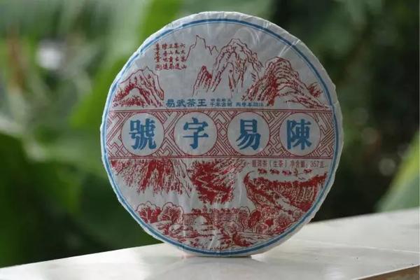 Yiwu Zhengshan