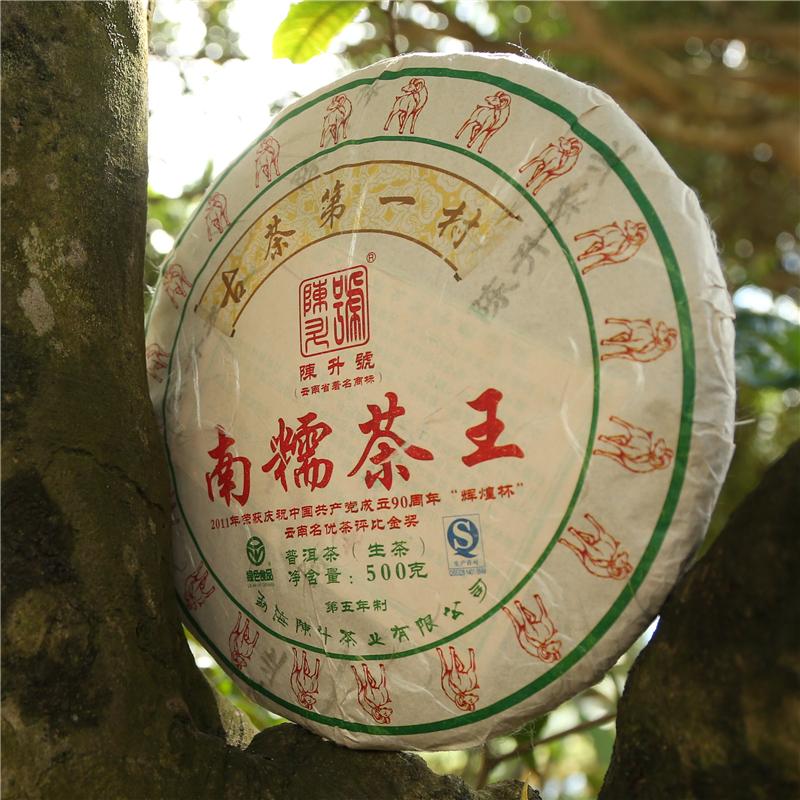 Nannuo Chawang