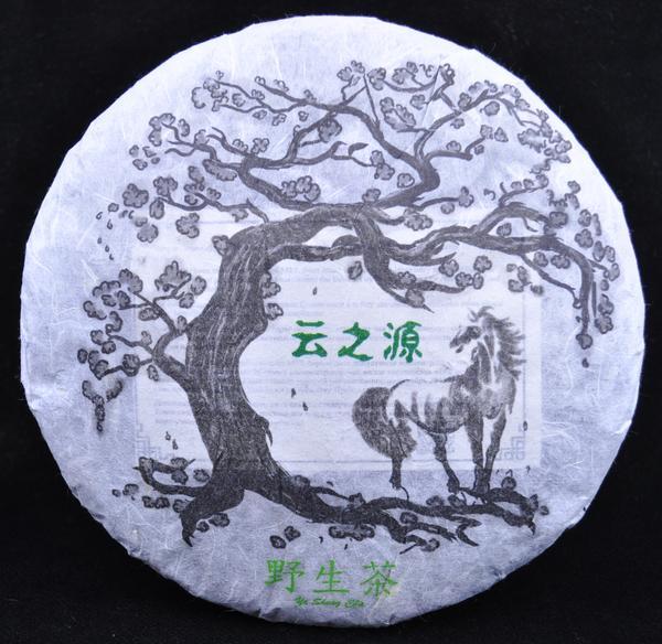 Dehong Yesheng