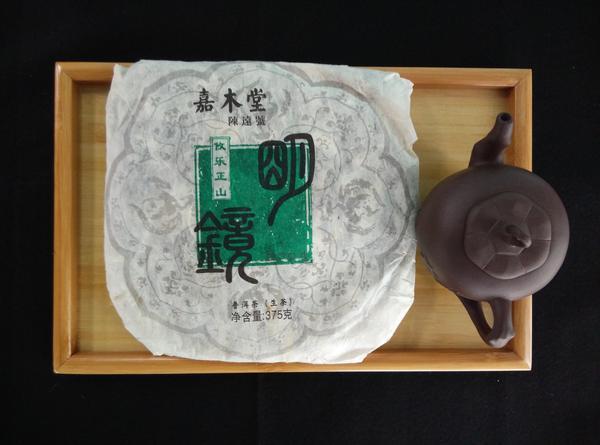 2008 Youle Mingjing