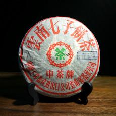 Wu Da Jin Gang Zhijian