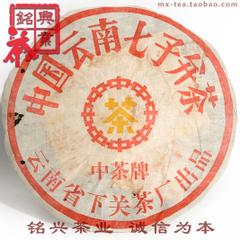 Huangyin Bing Wang Zhongcha