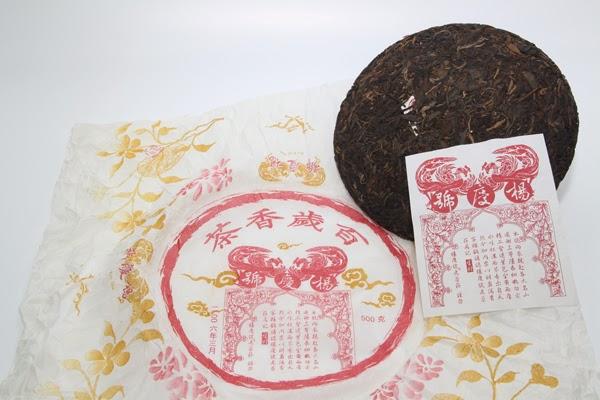 Baisuixiang