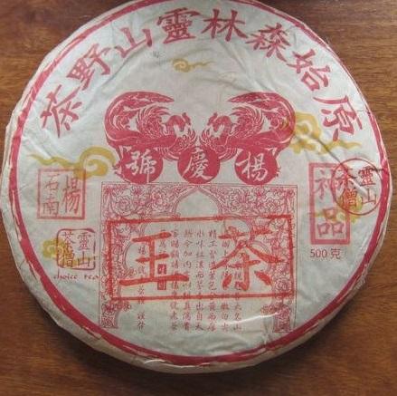 Shenpin Chawang