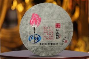 2013 Bingdao