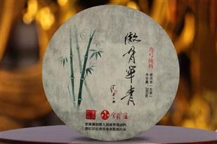 Aogu Danqing Wangong
