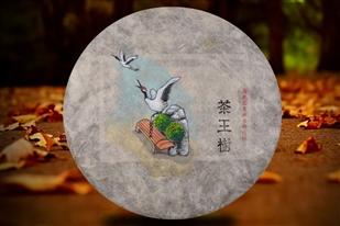 Chawangshu