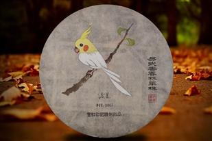 Xiangchun Lindanzhu