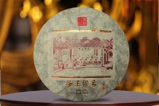 Chawang Yinxiang