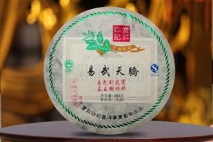 Guafengzhai