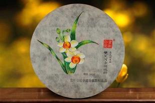 Yiwu Shuang Chahe