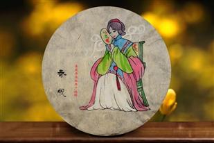 Chunyue
