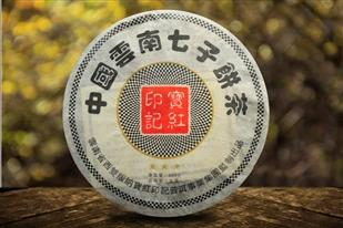 Sanxing Qingbeeng
