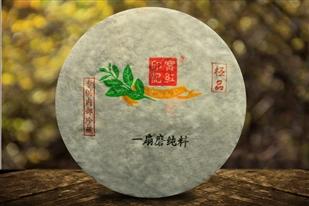 Yishanmo Chunliao