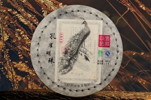 Kongque Mingzhu