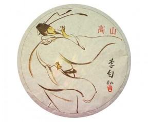 Gaoshanzhai