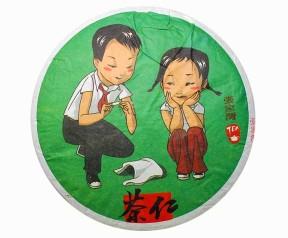 Zhangjiawan