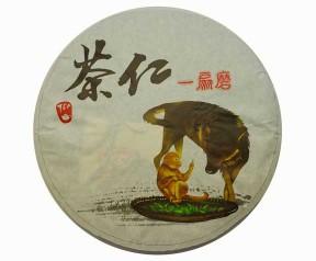 Yishanmo