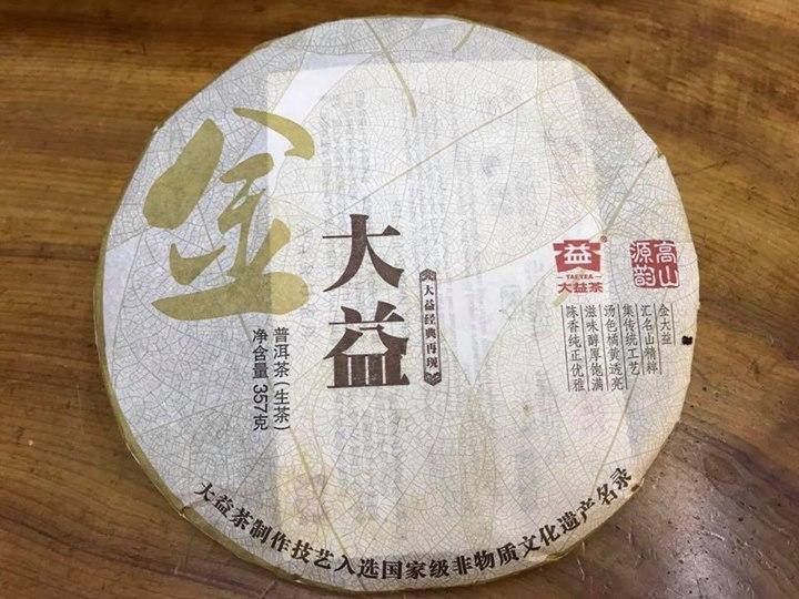 Jin Dayi