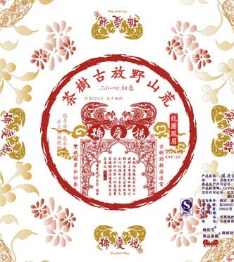 Longtuan Fengmei