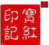Baohongyinji