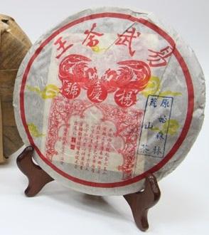 Yuanshi Senlin Huangshan Cha