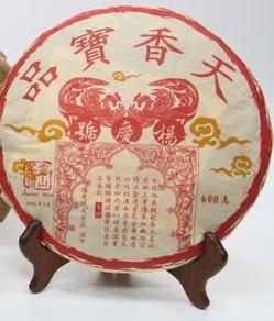 Tianxiang Baopin