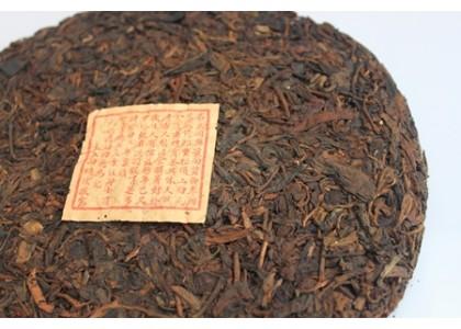 Tongqing Hao