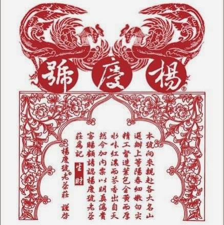 Yangqing Hao
