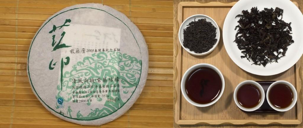 Project Origin Tea