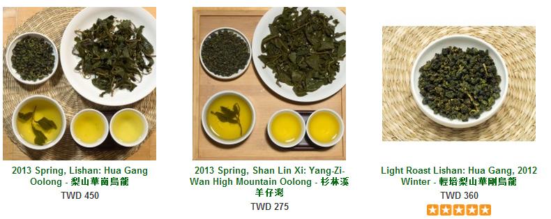 Origin Tea Offerings