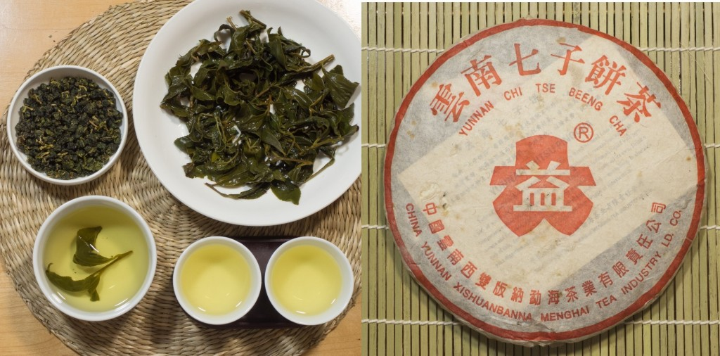 Origin Tea's DYL 102K & 2003 Red Dayi 7542