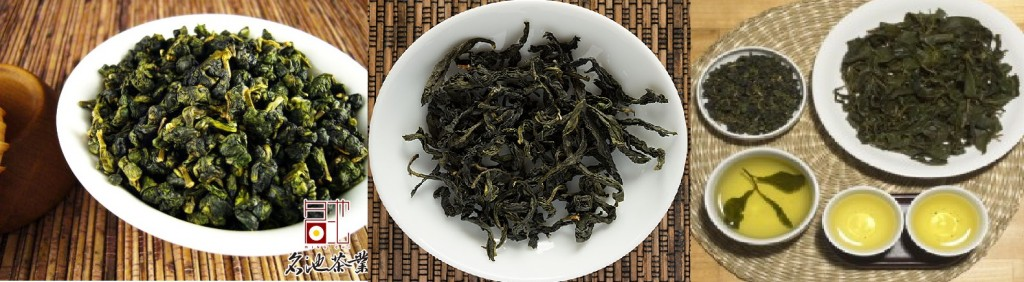 Very Green Oolongs