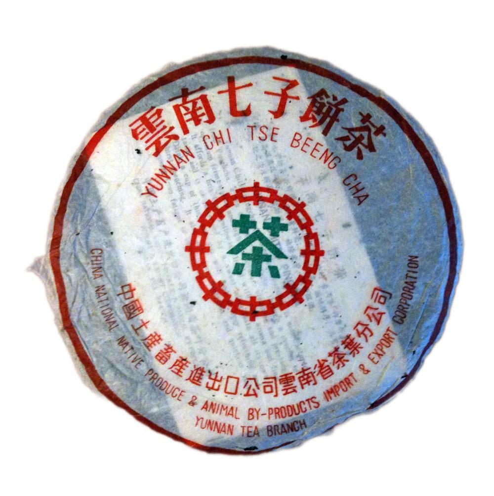 88 Qing Bing