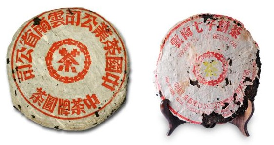 Pu'erh Vintages. Red Mark, Yellow Mark. Source: Sun Sing.