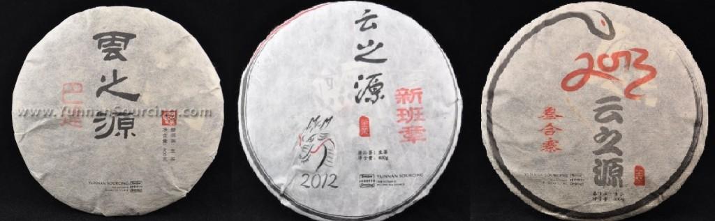 Yunnan Sourcing Brand Pu'erh