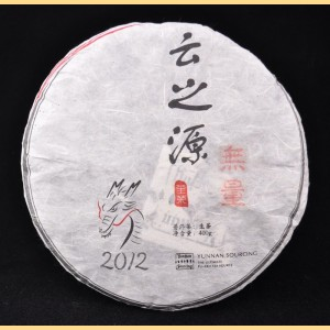 2012 Wuliang