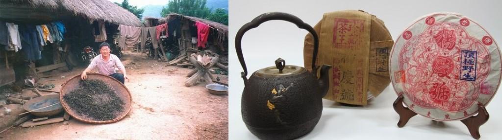 Yang in 2004 & the 2004 Dingji Yesheng.