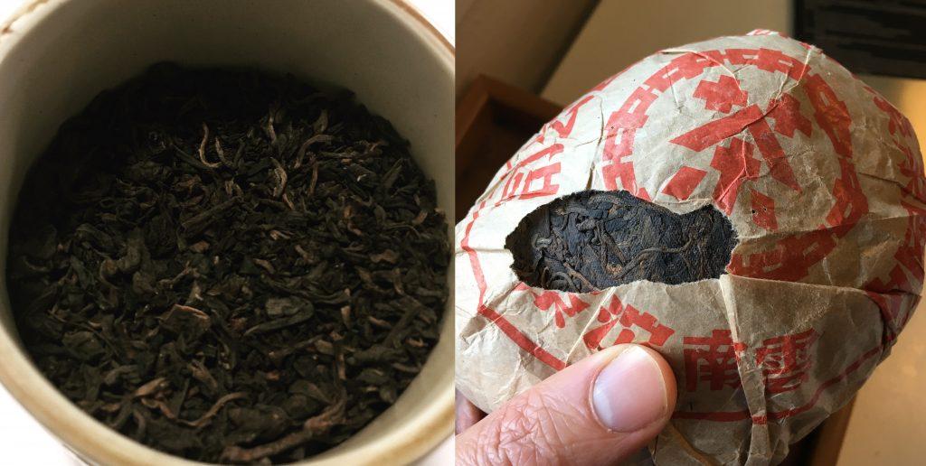 Old Teas